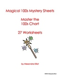 Magical 100s Chart Mystery Sheets