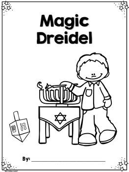 Magical Dreidel Narrative Writing Hanukkah