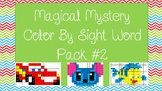 Magical Mystery Color By Sight Word Puzzle Pack #2