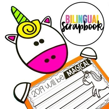 Magical Year - Unicorn Craft in English & Spanish