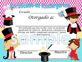 Magician Achievement award English / Spanish version