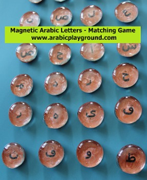 Magnetic Arabic Letters - Matching Game