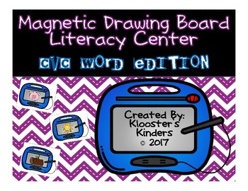 Magnetic Drawing Board Literacy Center / Station - CVC Word Edition