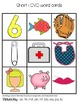 Magnetic Letter CVC Word Building! Short Vowel Picture Cards+ ~RTI/CC Aligned!