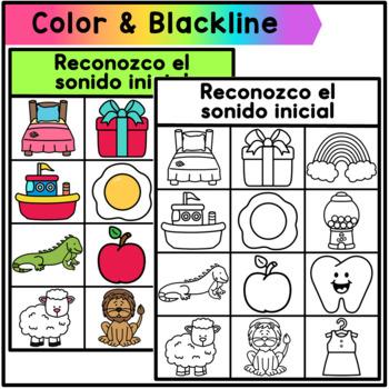 Magnetic Letter Center Spanish
