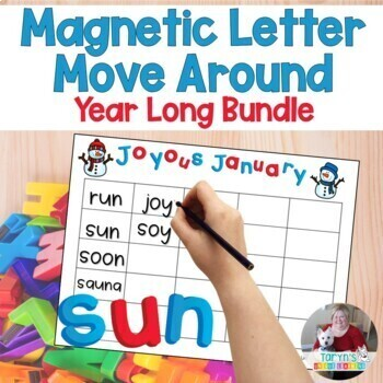 Word Work for the Entire Year Growing Bundle