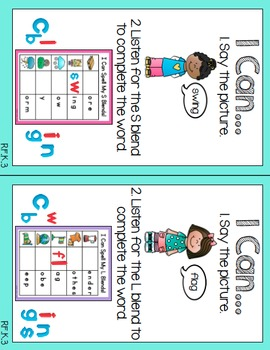 Blends: S, L ,and R Magnetic Letter Blends