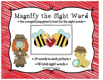 Magnify the Sight Words - Valentine's Day Activity