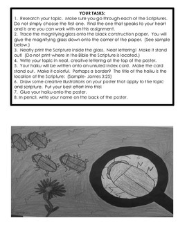 Magnifying God's Word!!  Bible-Art-Poetry Activity