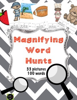 Sight Words / Picture Hunts  (3 hidden words per picture)
