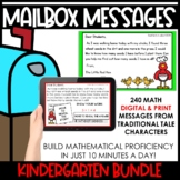 Mailbox Messages Growing Bundle for Kinder | Daily Math | Distance Learning