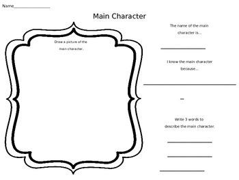 Main Character Graphic Organizer