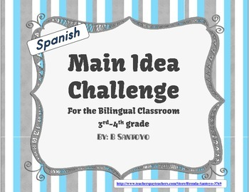 Main Idea Challenge - Sorting Game in Spanish