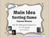 Main Idea Sorting Game 'Famous Women' in Spanish
