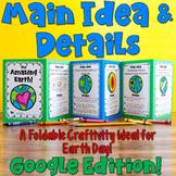 Main Idea and Details Craftivity- The Earth Foldable Book... GOOGLE EDITION!