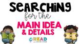 Main Idea and Details Practice (Common Core) + Digital Files