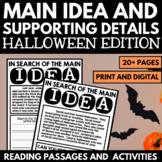 Main Idea - Halloween - Common Core Aligned No Prep Resources