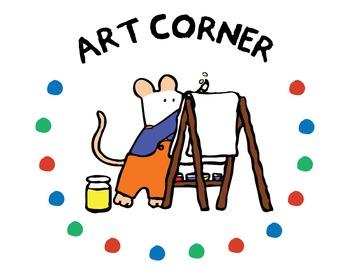 Maisy Art Corner
