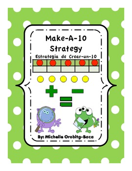Make-A-10 Strategies: Monster Theme- estrategias de crear-un-10