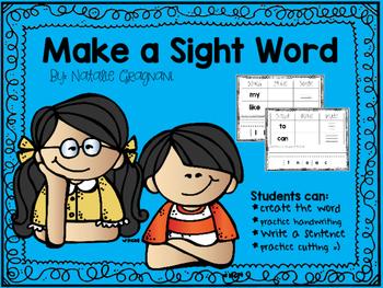 Make A Sight Word!
