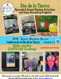"""EARTH DAY - EXCITING """"Hands On"""" ACTIVITIES IN SPANISH!"""
