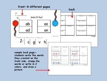 Make It Real: Short a Word Puzzles