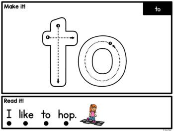 Pre-Primer Sight Word Make & Read Play Dough Mats