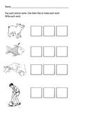 Make Short I Words-Phonics Letter Tile Word Work Center Activity