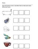 Make Short U Words-Phonics Letter Tile Word Work Center Activity