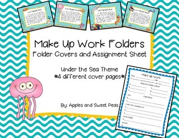 Make Up Work Folders- Under the Sea Theme