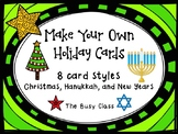 Make Your Own Holiday Cards