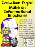 Make Your Own Informational Brochure ANY Topic - Great for Genius Hour Projects!