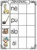 Make-a-Digraph Word Work Center (Beginning & Ending Digraphs)