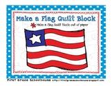 Flag Quilt Block
