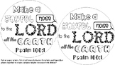 Psalm 100:1 Make a Joyful noise to the Lord Paper plate shakers