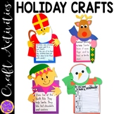 Holiday Craft BUNDLE! - (craft templates and step-by-step