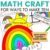 Math Craft: Make a Ten Rainbow