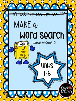 Make a Word Search McGraw Hill Wonders Grade 2 Units 1-6 Bundle