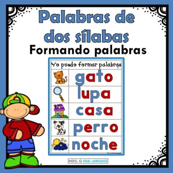 Make a Word: Spanish