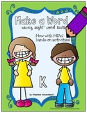 Make a Word Using Sight Word Lists Kindergarten