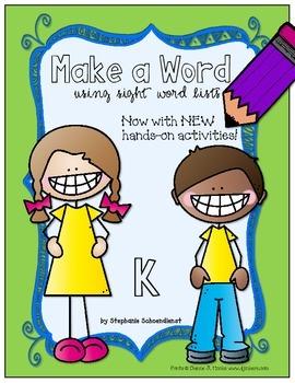 Make a Word Using Sight Word Lists Kindergarten