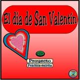 Valentine and Friendship Card Project - Proyecto de tarjetas de la amistad