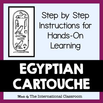 Egyptian Cartouche Lesson Plan, PowerPoint, Handout & Rubric | TpT
