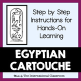 Egyptian Cartouche Lesson Plan, PowerPoint, Handout & Rubric