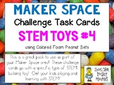 Maker Space Challenge Task Cards - Using Foam Building Blocks