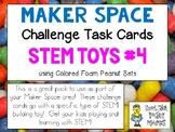 Maker Space Challenge Task Cards - Using Foam Building Blocks