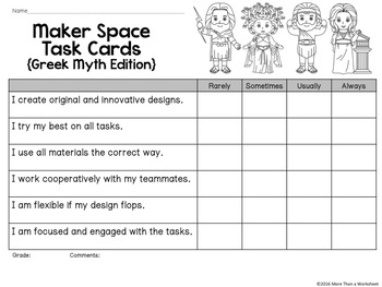 Maker Space Task Cards (Greek Myth Edition)