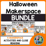 Makerspace Moments in Literature: Halloween BUNDLE