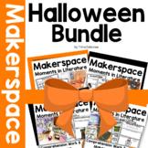 Halloween Activity in Reading Makerspace/STEM Halloween BUNDLE
