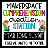 Makerspace STEM Reading Listening Comprehension YEAR LONG BUNDLE